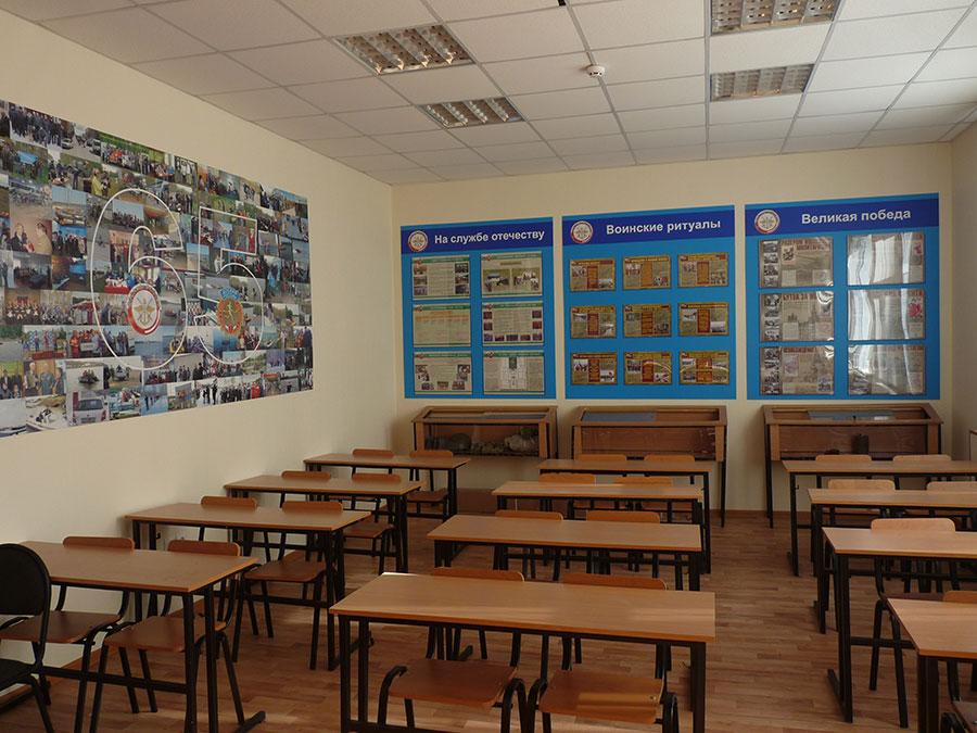 Учебные классы2